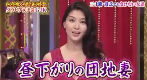 hirusagari_danchizuma