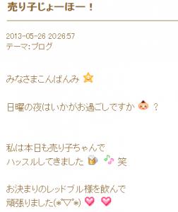 nonoka_uriko_info3