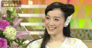 shinoharatomoe_ima