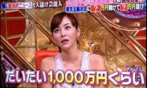 1000man