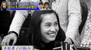 maegami_