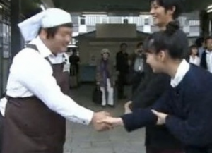 shakehand_korean
