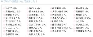 geinoujinn_syokai
