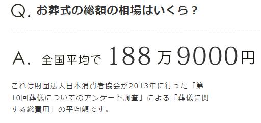 20160619-1
