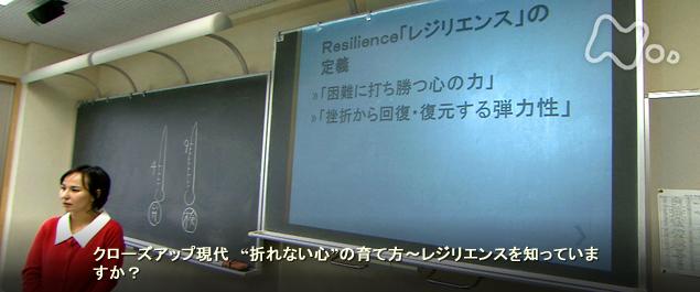 20160403-NHK