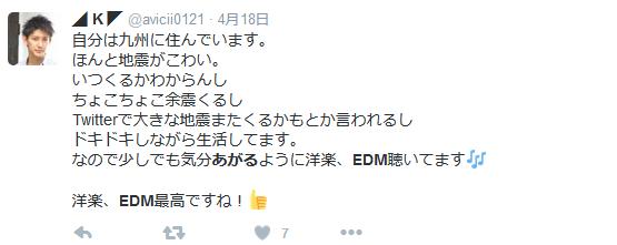 edm-20160503-4