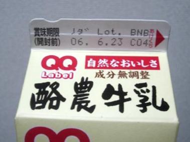 20160806-3