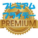 20170130-top